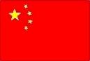 Solidaridad con el Pueblo, Gobierno y Partido Comunista Chino