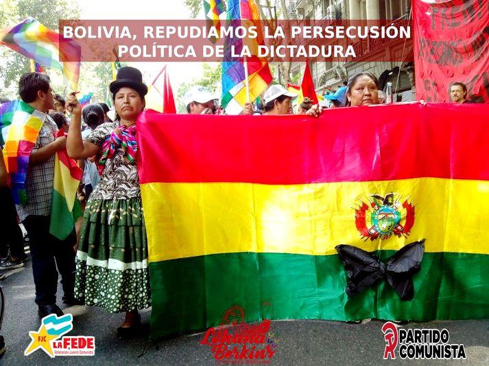 El PCA Repudia la Persecución política de la dictadura boliviana contra Evo